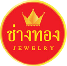ช่างทอง Changthong ผลิตและจำหน่ายทองโคลนนิ่งคุณภาพเหมือนทองแท้